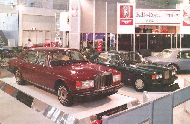 1989 SMS York Motors